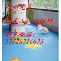 幼儿园塑胶地板  幼儿园专用塑胶地板