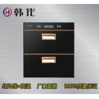 韩代厨卫电器家用嵌入式不锈钢保洁柜/消毒柜H009正品包邮