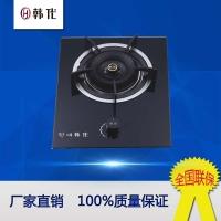 韩代厨卫电器单灶集成灶H008B-D单眼上进风