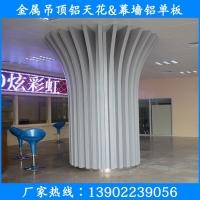 弧形包柱铝单板 异型立柱安装铝单板 单弧铝单板幕墙