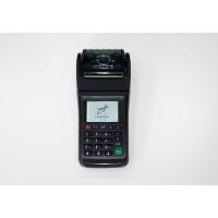 水管家-新一代多功能一体手持机-LF80H