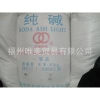 代理NaNO3:哪里有卖专业的硝酸钠