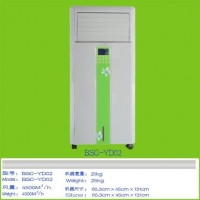 漳州移動式冷風機 空調扇展億環保科技百度力薦 價格實惠-- 展億
