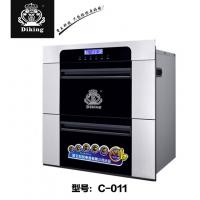 帝王电器-消毒柜  C-011   嵌入式