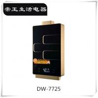帝王电器DW-7725