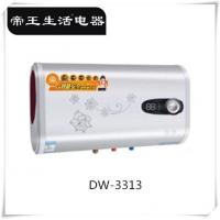 ��������DW-3313  ��ˮʽ