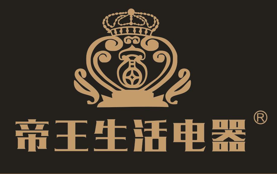 中山市帝王科技电器有限公司-官网