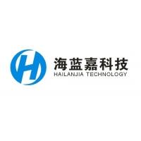 深圳市海藍嘉智能科技有限公司