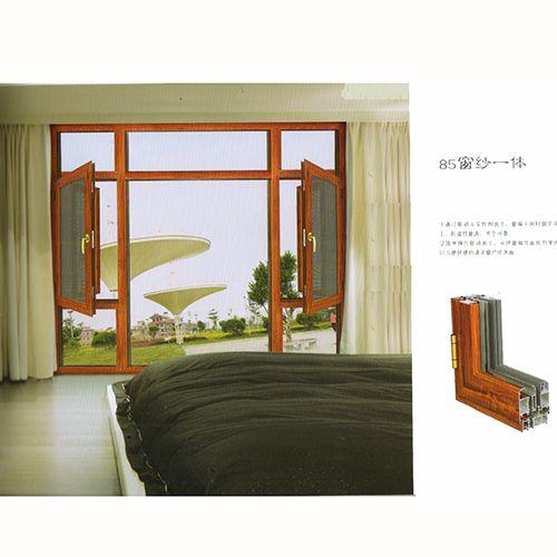 12博-85窗纱一体系列