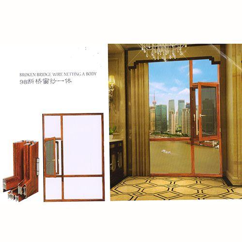 12博-98断桥窗纱一体系列