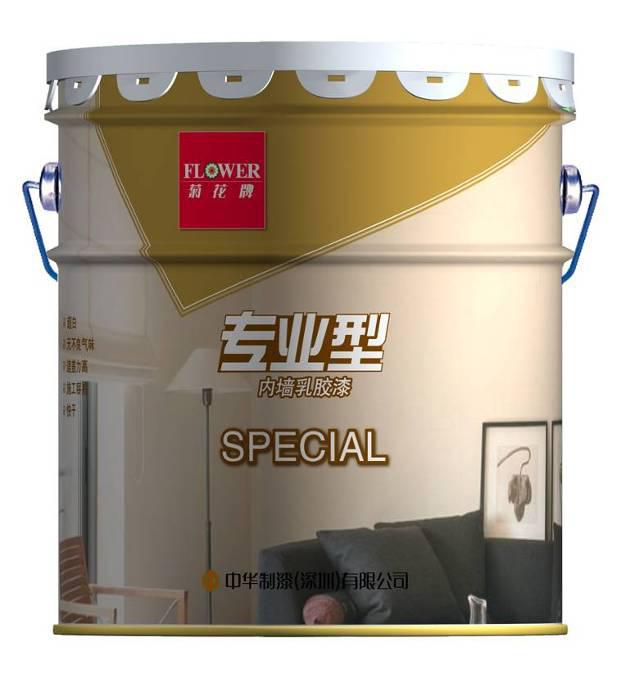 菊花牌专业型内墙乳胶漆