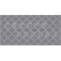 供应穿孔吸音板T604/T1004
