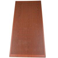 供应 静雅 环保板材 宝立德木纹吸音板