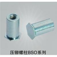 潍坊压铆螺母柱-BSO-M3*6-泰安压铆螺柱