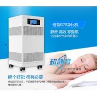 室内佳音空气净化器--多项功能业界最强空气净化器