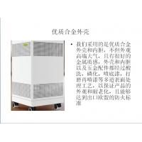 美国佳音GAIYIN空气净化器 除异味PM2.5