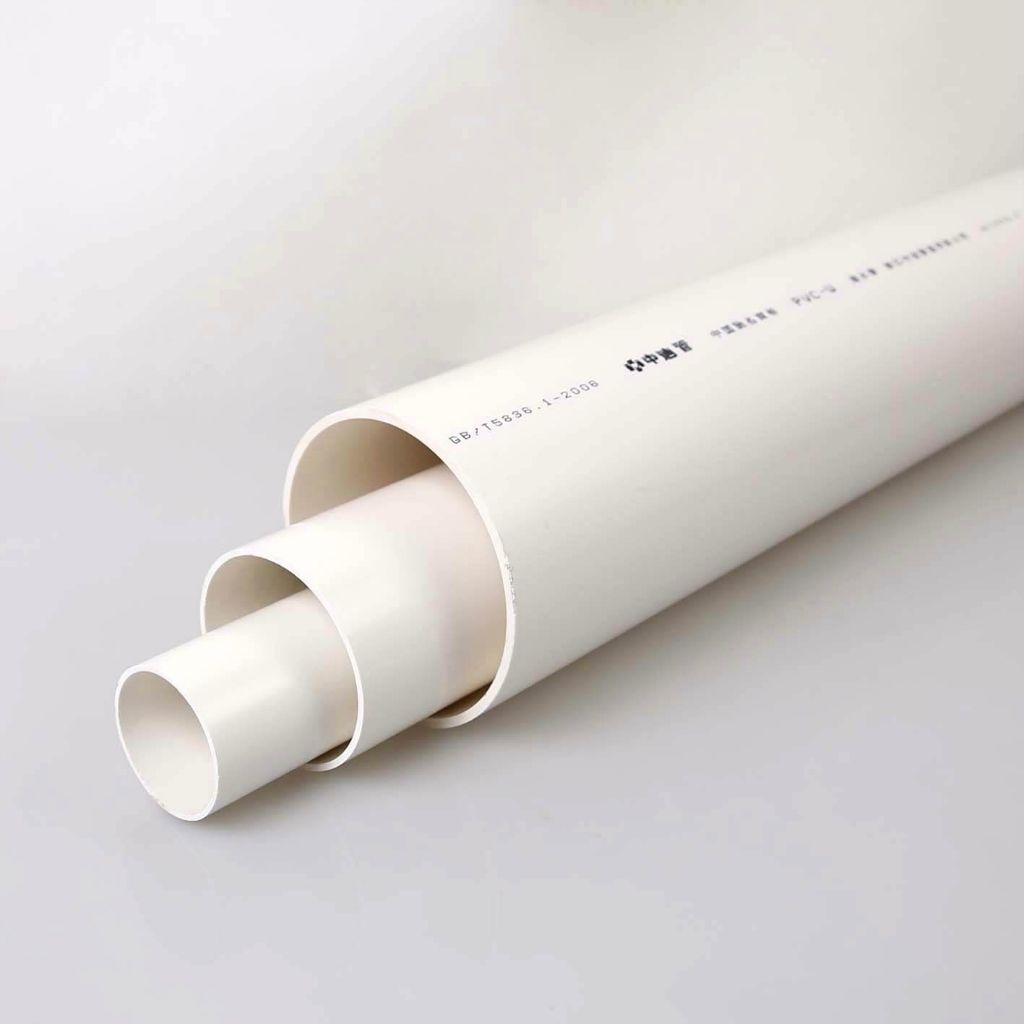 UPVC 排水管 排污管 下水管 管材 管件