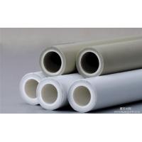 铝塑复合管材 铝塑管