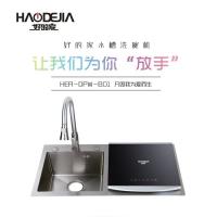 好的家全自动家用水槽洗碗机烘干多功能不锈钢水槽洗碗