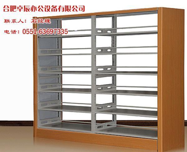 钢制书架木护板书架双面书柜资料架档案架