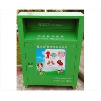 钢制垃圾箱塑料垃圾箱车站垃圾箱公园公共场所垃圾箱