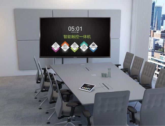 合肥智能会议平板教学一体机会议一体机