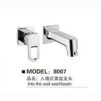 尊者卫浴-暗装配件-8007