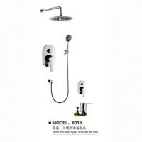 硬管淋浴器系列-尊者卫浴