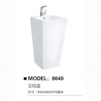 立柱盆系列-尊者卫浴-8640