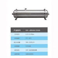 净水器批发-SX-JB500-2500
