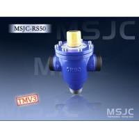MSJC热水工程温度控制阀
