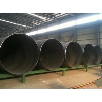 石油天然气专用大口径螺旋钢管