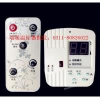 碳晶墙暖专用温控器/温控器专业供应