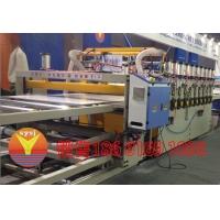 PVC塑料建筑模板生产线设备