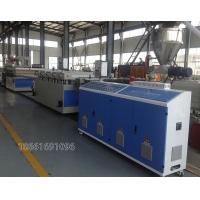 PVC塑料建筑模板设备制造厂家