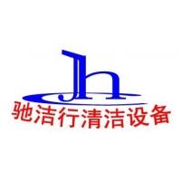 广州驰洁行LOGO(带字)1