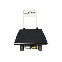 适用于酒店用的电动推车 行李搬运车 杂物搬运车 物料运送车
