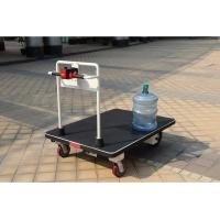NK-105电动推车 电动搬运车 电动行李车 酒店行李车