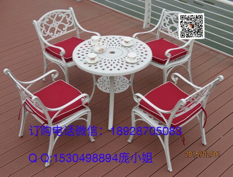 铸铝桌椅户外花园家具庭院园林休闲阳台桌椅庭院铸铝家具