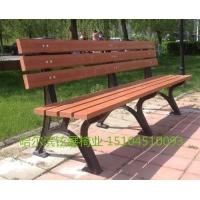 哈尔滨旅游区休闲坐椅-呼兰园林休闲坐椅
