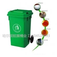 工程塑料街道垃圾箱