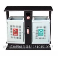 XZ-B0262钢板街道环卫垃圾箱