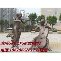青岛GRC 烟台GRC 花盆
