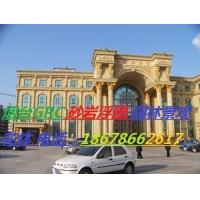 GRC生产厂家 园林景观 东营砂岩雕塑
