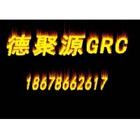 滨州东营济南GRC山花浮雕,彩色GRC装饰线条