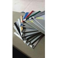 小三角/普通折边彩铝新型铝型材发光字边条