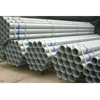 消防管 镀锌钢管  镀锌管/配件 上海热镀锌管价格