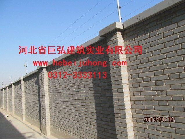 大量供应装配式围墙图片