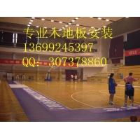 篮球实木地板安装|专业木地板规格|体育运动木地板