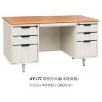 钢制办公桌,钢制电脑桌-武汉富捷办公家具经营部